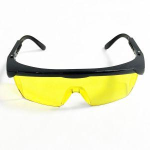 Adjustable UVB Protection Glasses